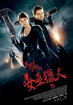 Hansel & Gretel: Cazadores de brujas (2013) - FilmAffinity