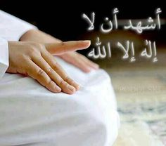 I love Allah and Mohammed .