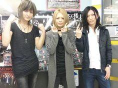 Yo, Ayame and Sono