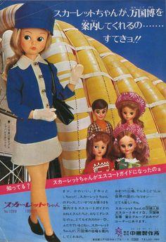 スカーレットちゃん Expo1970 Retro Advertising, Vintage Advertisements, Vintage Ads, Vintage Posters, Vintage Designs, Cute Japanese, Vintage Japanese, Hina Dolls, Nostalgia