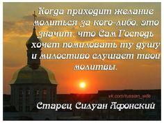 Публикация от 4 сентября 2016 — АЛЛИЛУЙЯ — православная социальная сеть Елицы