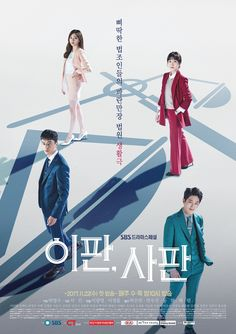 Nothing to Lose 2017 Korean Drama / Episodes: 32 / Genres: Legal, Romance, Comedy Korean Drama 2017, Korean Drama Movies, Tv Series 2017, Drama Series, Live Action, Kdrama, Korean Tv Series, Taiwan, Best Dramas
