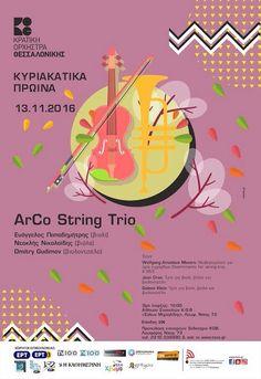ΚΥΡΙΑΚΑΤΙΚΟ ΠΡΩΙΝΟ…….με το ArCo String Triο