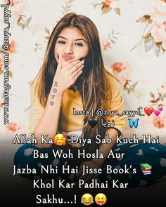 Funny Attitude Quotes, Attitude Quotes For Girls, Funny Girl Quotes, Girly Quotes, Jokes Quotes, Attitude Shayari, Fun Quotes, Memes, Qoutes