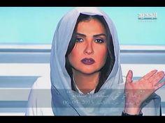 Lebanese TV Host Rima Karaki Cuts Short London-Based Islamist's Interview following Insolent Remarks - YouTube
