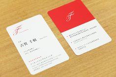 中小企業診断士の古賀千根(こが ちね)さんのパーソナルロゴと名刺のデザインをお手伝いしました。  お名前から考案されたという屋号の由来をお聞きし、「千」と「T」を合わせたデザインを提案しました。アパレル業界出身ということとご本人の印象からイメージカラーと書体を選定しています。