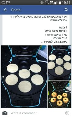 מולטיקייק Pastry Recipes, Cooking Recipes, Vegtable Salad, Bon Appetit, Baby Food Recipes, Finger Foods, Healthy Snacks, Recipies, Projects To Try