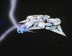 Thunderian Ship | ThunderCats wiki | Fandom powered by Wikia
