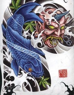 japanese with tattoos Japanese Snake Tattoo, Japanese Sleeve Tattoos, Baby Tattoos, Body Art Tattoos, Mangas Tattoo, Bokashi, Koi Fish Tattoo, Traditional Japanese Tattoos, Asian Tattoos