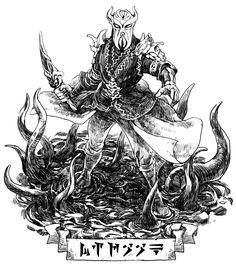 The Elder Scrolls,фэндомы,Skyrim,Dragonborn DLC,Мирак,TES Персонажи,TES art