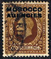 Morocco Agencies British Currency 1935 SG 72 Fine Used SG 72 Scott 241 Condition Fine Used Only one post charge applied on multipule purchases
