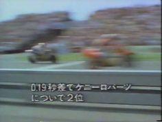 片山敬済世界GPの記録 1983 500cc Takazumi Katayama WGP
