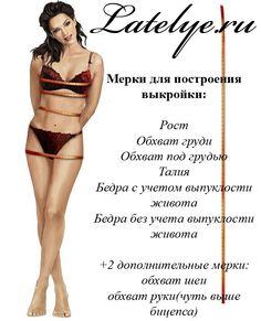 http://latelye.ru/mod-p.php?t=0&a=31