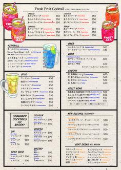 160729_TRW_Drink-02