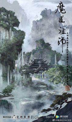 Chinese landscape illustration art of animation Ideas, Fantasy Art Landscapes, Fantasy Landscape, Landscape Art, Asian Landscape, Chinese Landscape Painting, Chinese Painting, Japanese Painting, Japon Illustration, Landscape Illustration