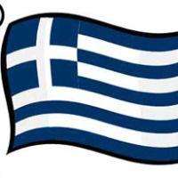 Στη σημαία Flag, Country, Peace, Rural Area, Science, Country Music, Sobriety, Flags, World