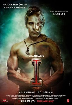 Full movies online: I   2015  full movie in Hindi see online on :::::P...