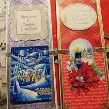 suklaalevykortti - Google-haku Chocolate Card, Baseball Cards, Cover, Google, Books, Libros, Book, Book Illustrations, Libri