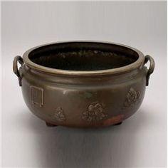 A Japanese Bronze Hibachi Japanese Hibachi, Cypress Wood, Stove, Craftsman, Charcoal, Bronze, Traditional, Metal, Decor