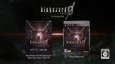 Bio Hazard 0 HD Remastered PS3 version Japonaise