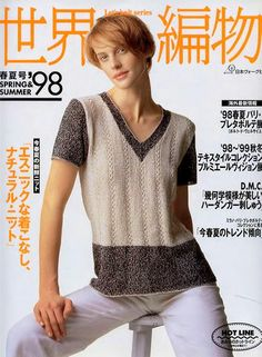 Summer dress knitting pattern magazines