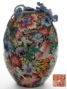A Chinese Millefleurs ovoid porcelain vase, Qianlong (1736-1795) seal mark, late Qing Dynasty