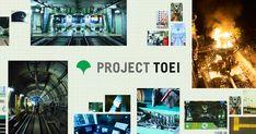 都営交通の活動を伝えるスペシャルサイト「PROJECT TOEI」のフィロソフィーです。