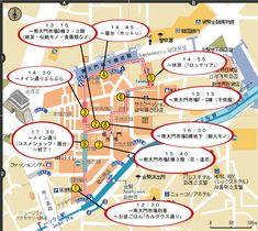 南大門市場map B 13, Tours, Templates, Seoul Korea, Hawaii, News, Travel, Food, Stencils