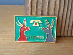 Hey, I found this really awesome Etsy listing at https://www.etsy.com/listing/239633938/soviet-pin-horse-pony-phone-soviet-badge