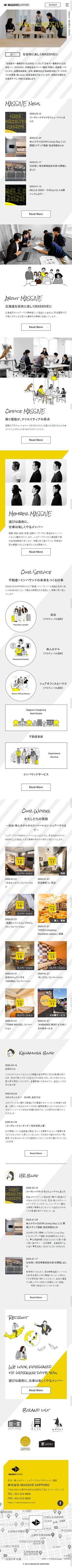 株式会社MASSIVE SAPPORO様の「不動産×インバウンドで北海道を愉快に楽しくマッシブに」のスマホランディングページ(LP)シンプル系|住宅・不動産 #LP #ランディングページ #ランペ #不動産×インバウンドで北海道を愉快に楽しくマッシブに Web Japan, Web Design, Design Web, Website Designs, Site Design