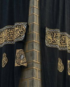 "islamicthinking: "" The Ka'aba getting its new covering. Masjid Al-Haram, Makkah. """