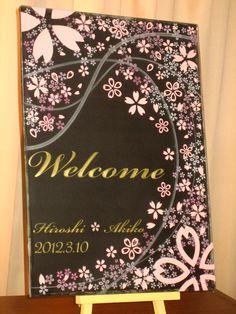 年賀状 storage and organization magazine - Storage And Organization Wedding Welcome Board, Entry Tables, Unique Wall Decor, Window Art, Tree Designs, Chalkboard Art, Chalk Art, Doodle Art, Swirls