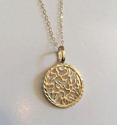 Shema Israel - Gold Pendant - Kabbalah Jewelry - Holy land jewelry - Jewish Jewelry - Necklace - Judaica by Limajewelry on Etsy https://www.etsy.com/listing/218506290/shema-israel-gold-pendant-kabbalah