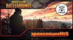 Playerunknown's battlegrounds   Вы все еще кипятите ?   1440p 60Fps  