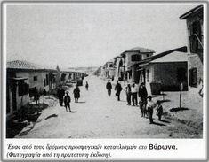 Δρόμος προσφυγικών καταυλισμών Athens Greece, Athens