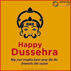 A Time For Celebration, A Time For Victory Of Good Over Bad, A Time When World See The Example Of Power Of Good. Let Us Continue The Same True Spirit #HappyDussehra