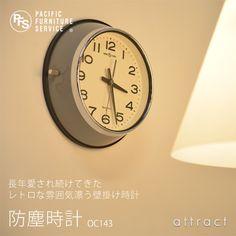 長年愛され続けてきたレトロな雰囲気の壁掛け時計。PACIFIC FURNITURE SERVICE パシフィック ファニチャー サービス セイコー クロック 都バス 時計 防塵時計 OC143 Φ22cm スイープセコンド 防塵 防湿 カラー:全3色 壁掛け 掛時計 ウォール クロック デザイン 復刻 【RCP】【smtb-KD】 Wall, Furniture, Clocks, Home Decor, Watches, Ideas, Decoration Home, Room Decor