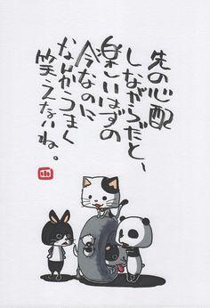 あるあるです。 の画像|ヤポンスキー こばやし画伯オフィシャルブログ「ヤポンスキーこばやし画伯のお絵描き日記」Powered by Ameba