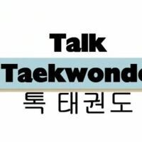 In English, a single taekwondo technique might go by more than one name. For example, a skip... Taekwondo Techniques, Taekwondo Classes, Taekwondo Belts, Taekwondo Training, Korean Numbers, Roundhouse Kick, The Grandmaster, English Vocabulary, First Names
