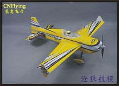 buy skiywing new pp material plane rc plane rc model hobby toys wingspan 48 airplane Model Hobbies, Rc Hobbies, Hobby Toys, Rc Model, Remote Control Toys, Kit, Airplanes, Free Shipping, Tech