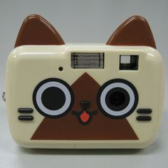 Monster hunter IROU digital toy camera - only place I've ever seen this!!