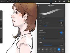 iPadのお絵かきアプリ「Procreate」で使えるブラシを無料で配布しています。今回はカラーイラストで使える鉛筆線画用ブラシ、幅広く使える水彩丸筆ブラシ、文字書き用ペンブラシの3つを用意しました。※ブラシはすべてiPad ProとApp