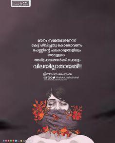 Malayalam Quotes, Buddha, Movie Posters, Movies, Films, Film Poster, Cinema, Movie, Film