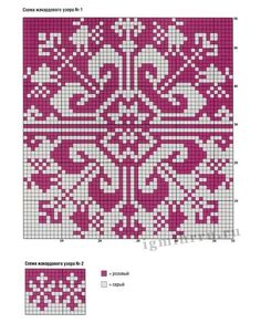 Jacquard-style pattern:  The smaller sample would make a charming embellishment on plain socks and gloves/mittens.