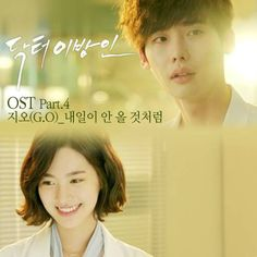 """MBLAQ's G.O is lending his smooth voice for the OST of the hit drama 'Doctor Stranger'!He sings the song """"As If Tomorrow Won't Come"""", which … Korean Drama 2014, Korean Drama Series, Drama Korea, Dr Park, Doctor Stranger, Cover Songs, Lee Jong Suk, Kdrama Actors, Drama Movies"""