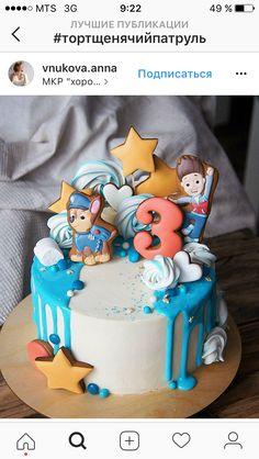 Cookie Cake Designs, Royal Icing Cakes, Naked Cake, Paw Patrol Cake, Birthday Cake Decorating, Drip Cakes, Cakes For Boys, Cake Cookies, Cupcake Cakes