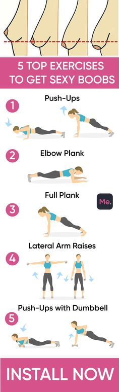 Effective workout for getting sexy boots! Try easy exercises to pull up the breast's area! Have a perfect body in a few clicks! Fitness Workouts, Yoga Fitness, At Home Workouts, Health Fitness, Chest Workouts, Workout Challenge, Get In Shape, Excercise, Sexy Boots