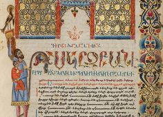 Armenian Decorated Incipit Page (detail) in a Bible, 1637–38, Malnazar and Aghap'ir. Tempera colors, gold paint, and gold leaf on parchment, 9 15/16 x 7 3/16 in. The J. Paul Getty Museum, Ms. Ludwig I 14, fol. 3