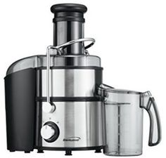 Brentwood JC-500 Best Price Juicer Review.  Brentwood JC-500 Appliances Juice Extractor, Silver.