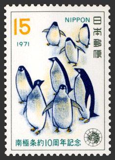 Penguins on Japan post stamp, 1971 Japanese Stamp, Stamp World, Postage Stamp Design, Penguin Art, Love Stamps, Vintage Stamps, Stamp Collecting, Mail Art, Japan Post